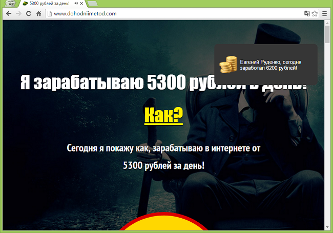 How to stop thraflabe-rs.ru redirects
