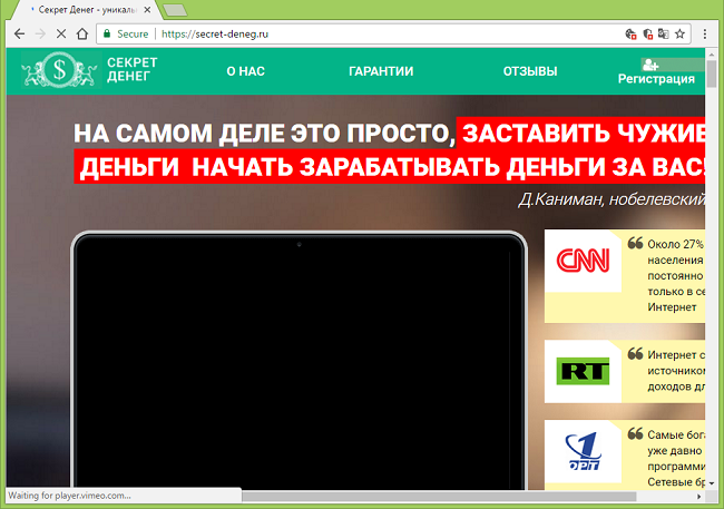 How to stop http://hitsnews.ru/sallssm/ new tab pop-ups