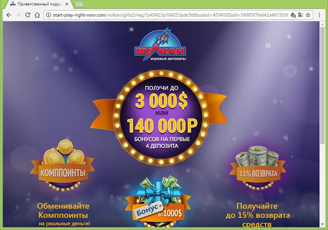 How to stop http://gdslkeee1ru.ru/power/, http://gdslkeee1ru.ru/powers/, http://gdslkeee1ru.ru/powerm/, http://gdslkeee1ru.ru/powersm/ new tab pop-ups