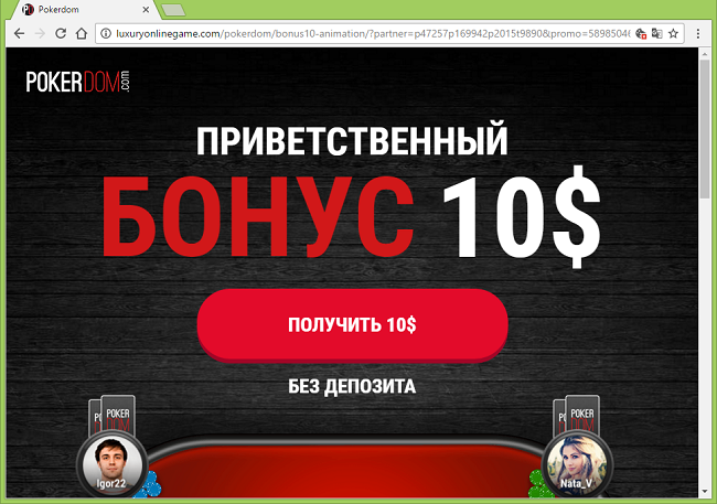 How to stop http://hrforlastnews.ru/hover/, http://hrforlastnews.ru/hovers/, http://hrforlastnews.ru/hoverm/, http://hrforlastnews.ru/hoversm/ new tab pop-ups