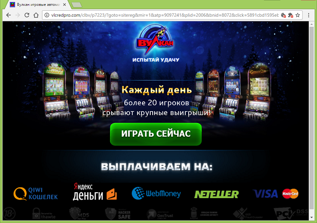 How to stop http://mainhm.ru/proinex/, http://mainhm.ru/proinexs/, http://mainhm.ru/proinexm/, http://mainhm.ru/proinexsm/ new tab pop-ups