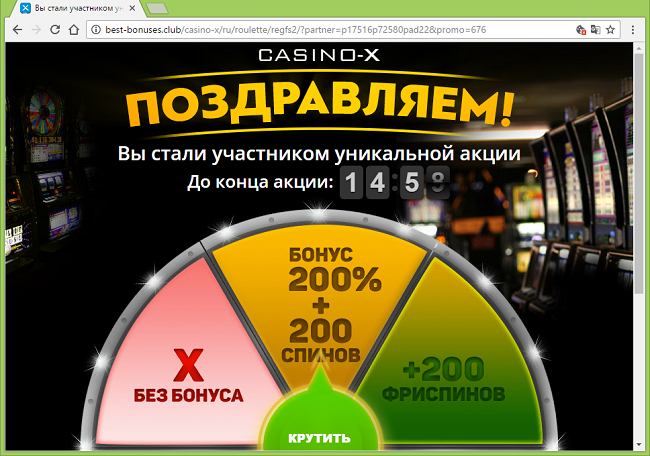 Casino on net removal online casino software toronto