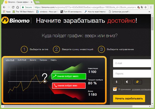 How to stop http://topnewsonline.net/fitzis/, http://topnewsonline.net/fitziss/, http://topnewsonline.net/fitzism/, http://topnewsonline.net/fitzissm/ new tab pop-ups
