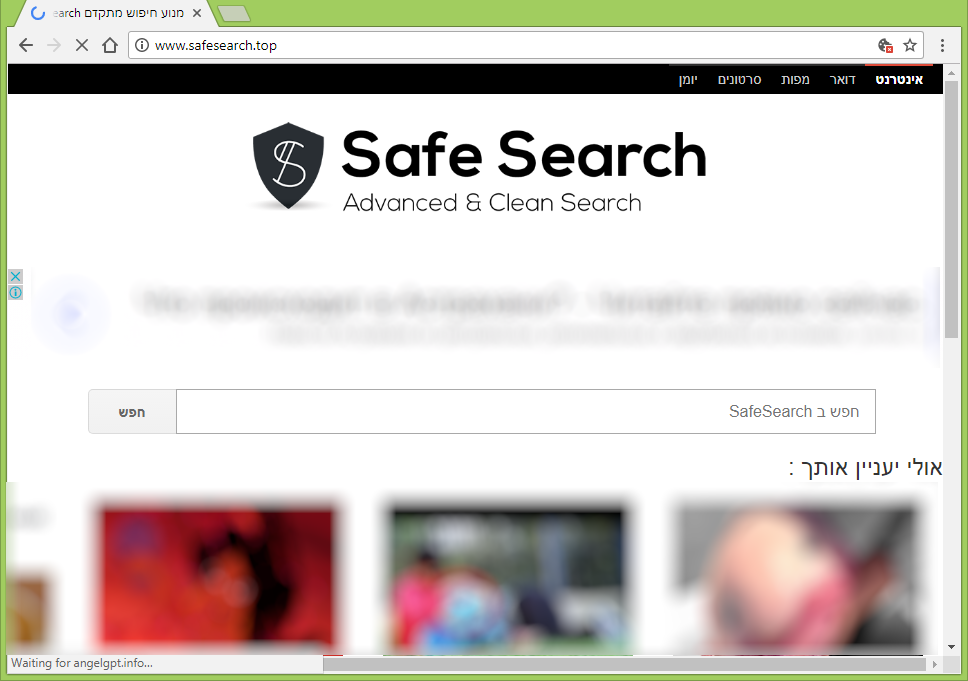 How to delete http://www.safesearch.top/ redirect virus