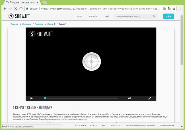 How to stop http://24socialnews.net/roudnsa/, http://24socialnews.net/roudnsas/, http://24socialnews.net/roudnsam/, http://24socialnews.net/roudnsasm/ new tab pop-ups
