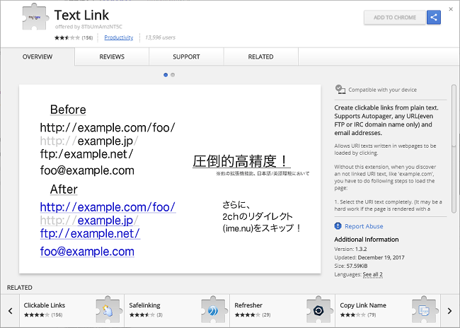 How to delete Text Link 1.3.2 (ID: ikfmghnmgeicocakijcebpkmbfljnogk) virus
