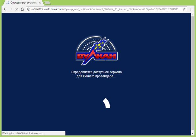 How to delete http://zokidif.com/kui/ virus