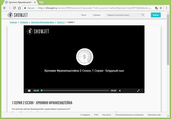 How to delete http://jijitel.net/cl/ virus