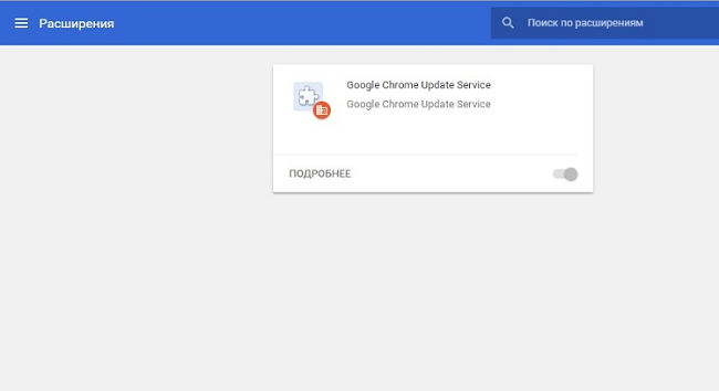 Delete Google Chrome Update Service virus extension