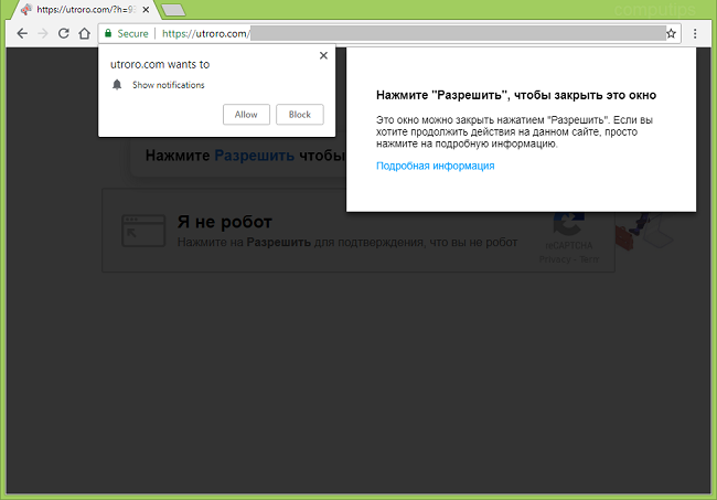 Delete https://utroro.com virus notifications
