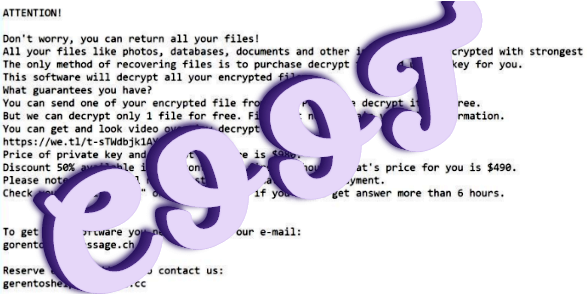 How to remove Coot ransomware