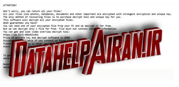 Datahelp@iran.ir ransomware