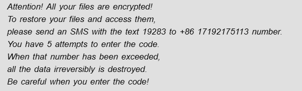 enciphered ransomware