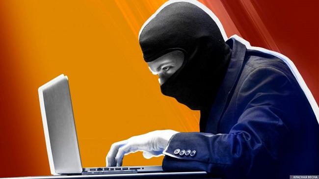 yogynicof ransomware