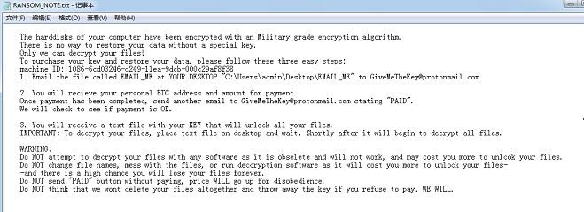 givemethekey ransomware
