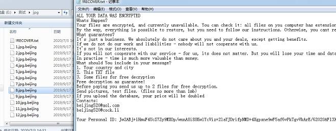 ransomware beijingcrypt