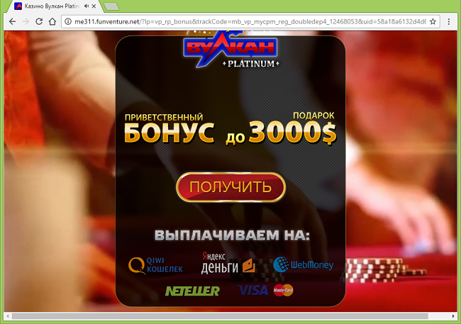 How to stop http://firsthitnews.ru/owl/, http://firsthitnews.ru/owls/, http://firsthitnews.ru/owlm/, http://firsthitnews.ru/owlsm/ new tab pop-ups